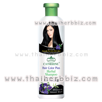 แชมพูดอกอัญชัน แคทเธอรีน สีดำธรรมชาติ 220 มล.