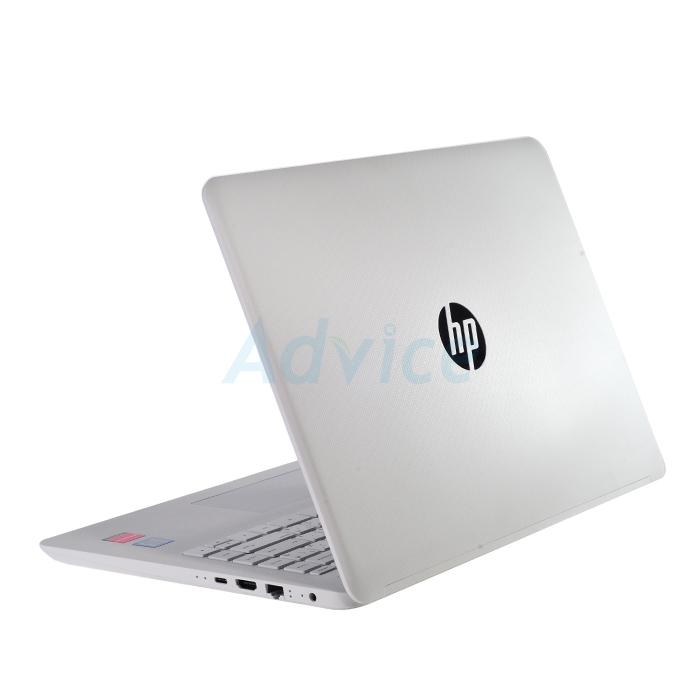 Notebook HP 14-bp104TX (Snow White)