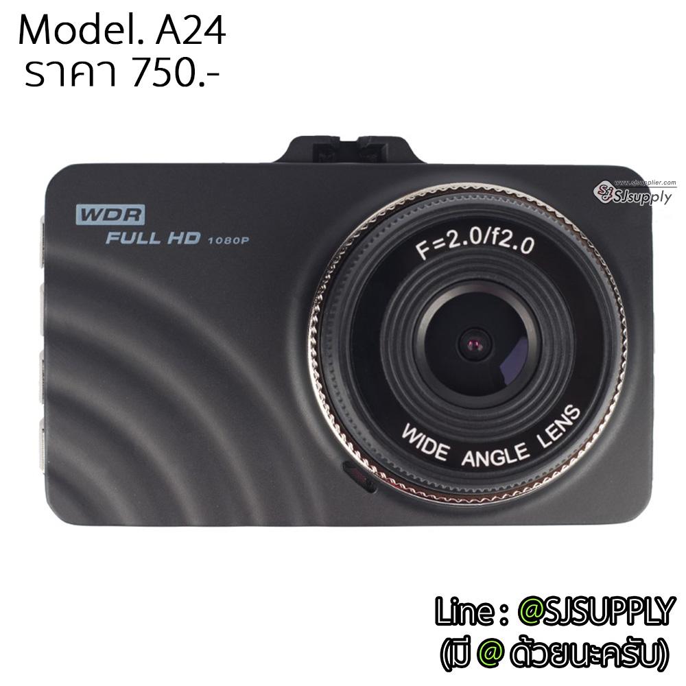 กล้องติดหน้ารถยนต์ Telecorsa A24