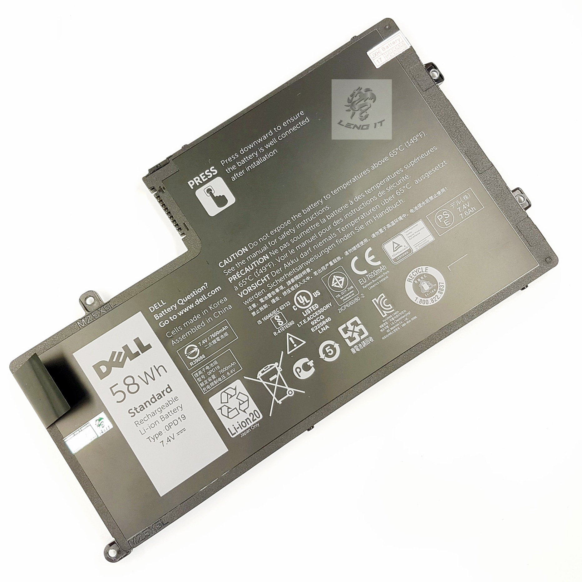 Battery DELL Inspiron 15-5547