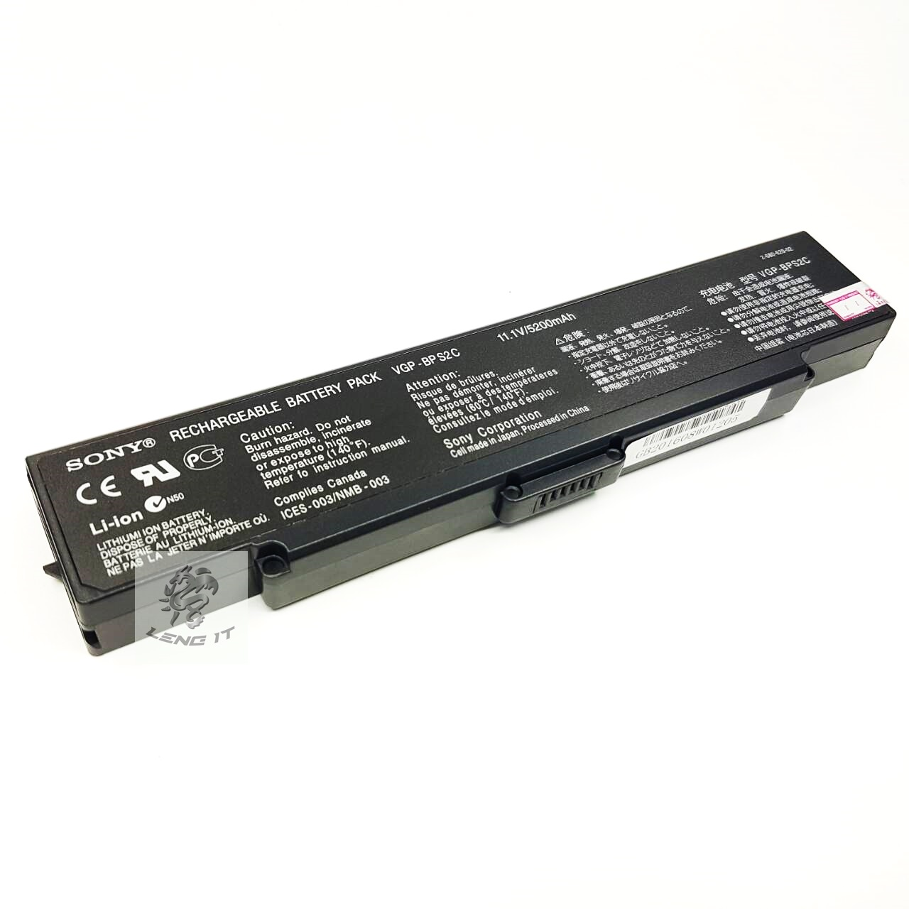 Battery Sony VGP-BPS2