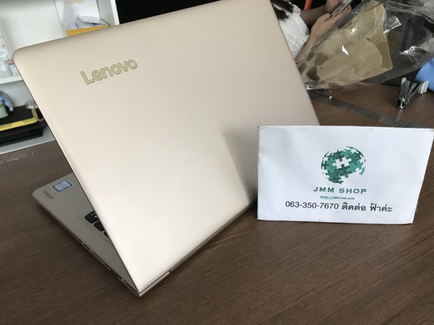 JMM - 168 ขายโน๊ตบุ๊คมือสอง Lenovo IdeaPad 710S 80VQ003CTA