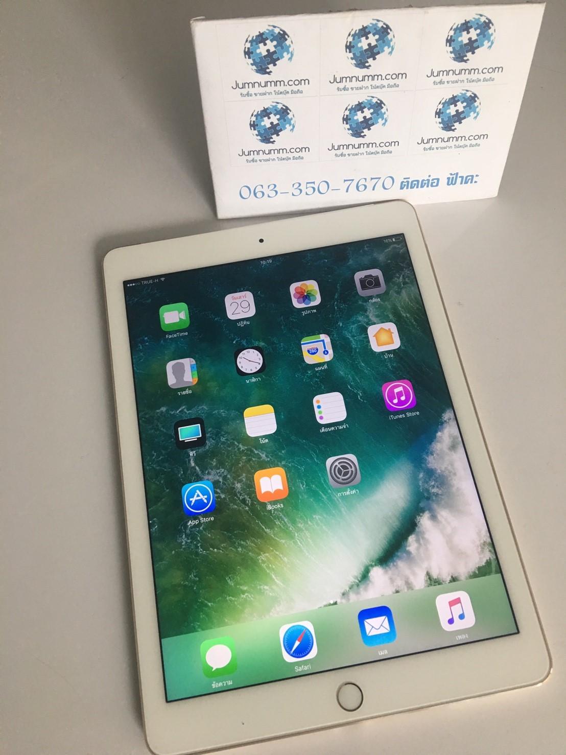 JMM-29 ขาย iPad Air2 Cellular 32 Gb ราคา 13,900 บาท ประกันศูนย์ถึง ม.ค 2561