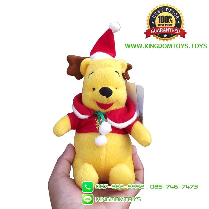 พวงกุญแจพูห์ ชุดซานตาคลอส 6.5 นิ้ว [Disney]