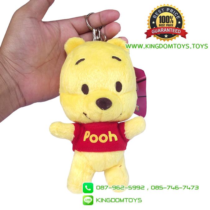 พวงกุญแจ Cutie Pooh 6.5 นิ้ว [Disney]