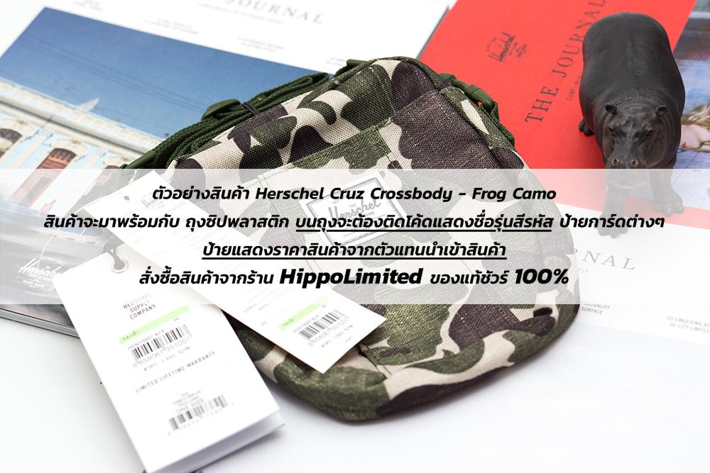 Herschel Cruz Crossbody - Frog Camo - สินค้าของแท้