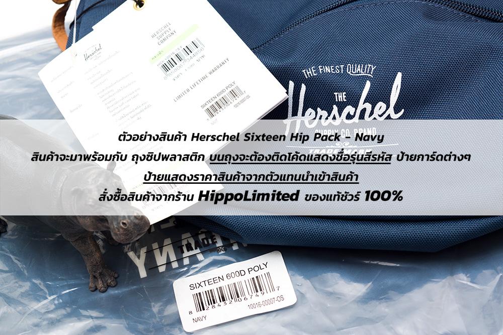 Herschel Sixteen Hip Pack - Navy - สินค้าของแท้
