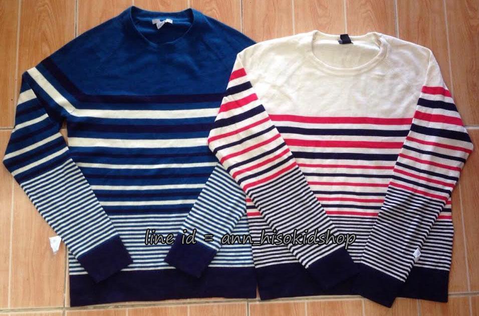 1721 H&M Knitwear - เสื้อไหมพรมเนื้อดีสำหรับผู้ใหญ่ ขนาด S,M,X (ส่งฟรี ลทบ.)