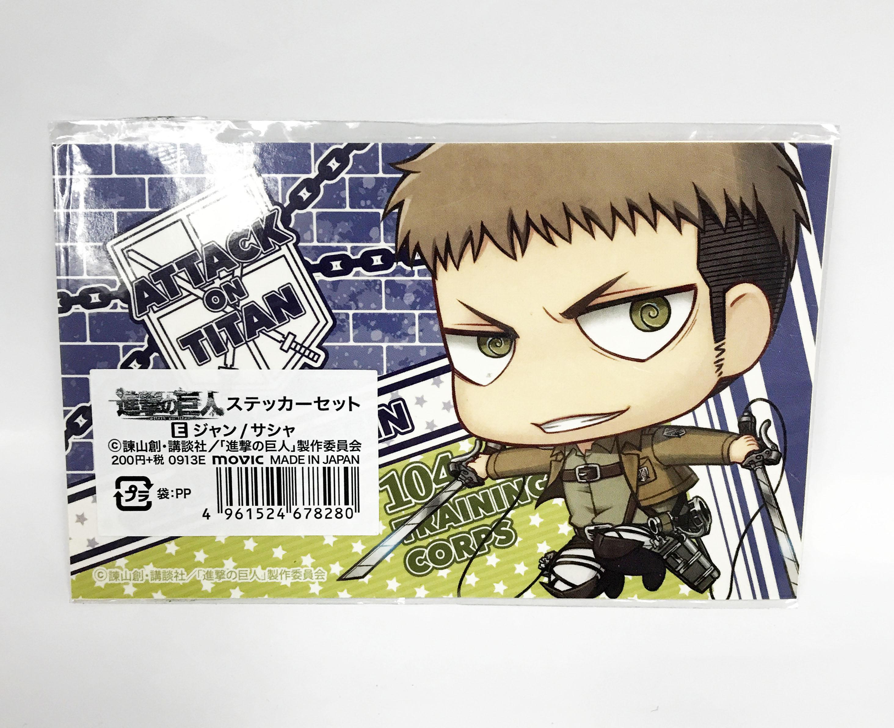 Sticker Titan E