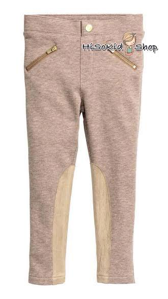1080 H&M Legging - Light Brown ขนาด 7-8,8-9 ปี