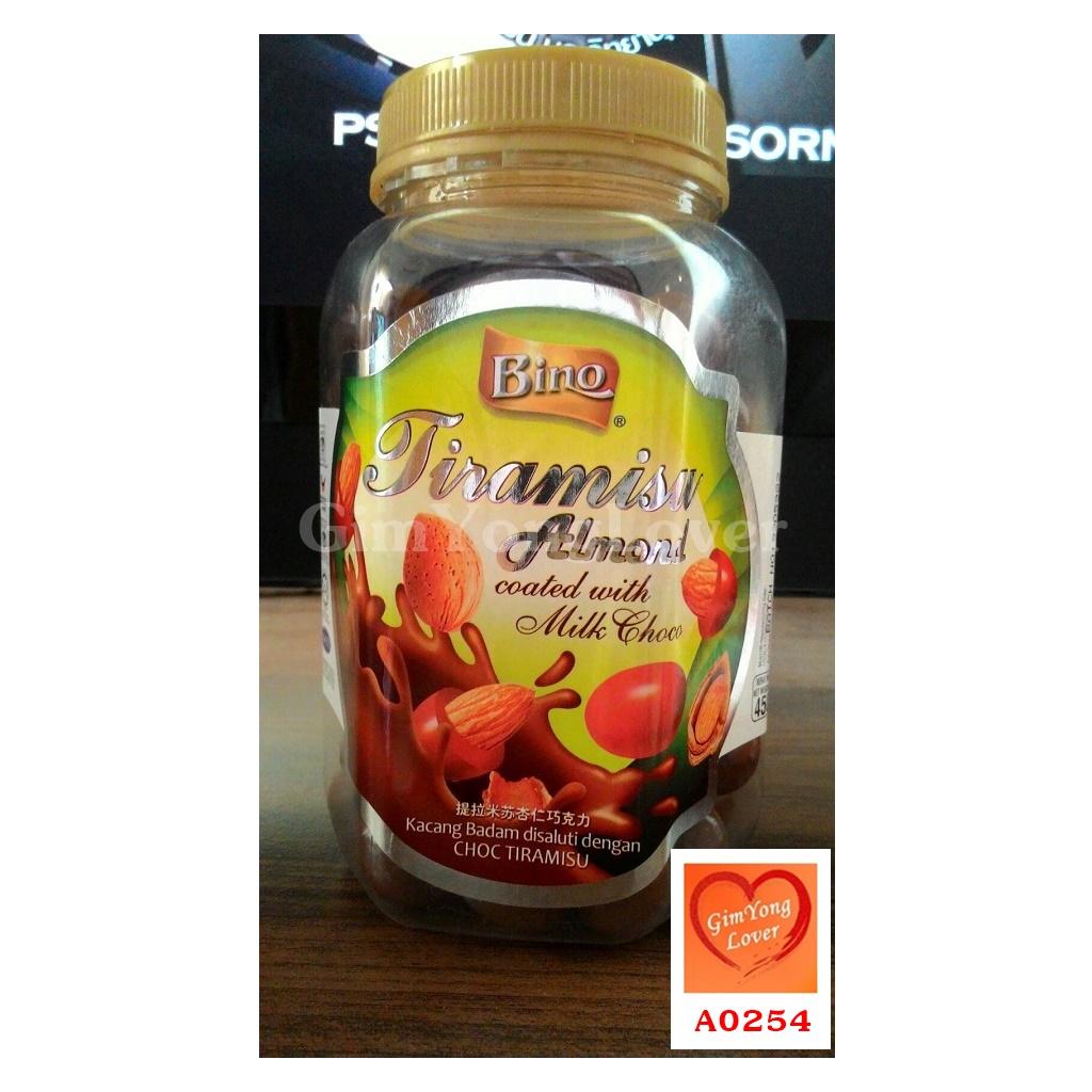 Bino ช็อคโกแลตทีรามิสุ (Bino Tiramisu Almond Coated with Milk Choco)