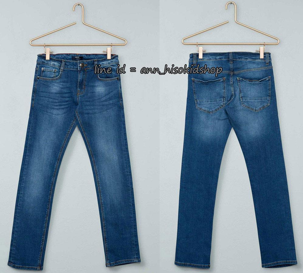 2056 Kiabi Boys Jeans - Stone Blue ขนาด 8,10,12 ปี
