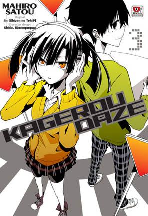 [COMIC] Kagerou Daze เล่ม 3