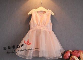 ชุดเดรสกระโปรงผ้าลูกไม้สีชมพู ชุดนี้ใส่แล้วสวยดูหวานน่ารัก ใส่ไปเที่ยวหรืออกงานก็น่ารักค่ะ