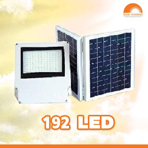 สปอต์ไลท์โซล่าเซลล์ขนาด 192 LED
