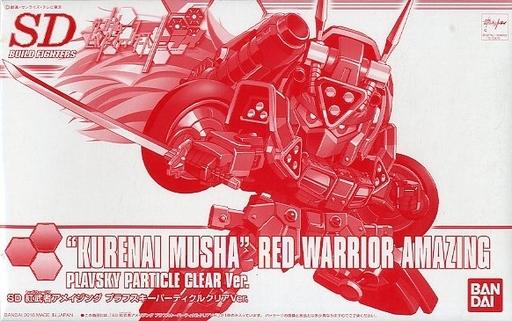 """(เหลือ 1 ชิ้น รอเมล์ฉบับที่2 ยืนยัน ก่อนโอน) expo sd """"kurenai musha"""" red warrior amazing plavsky particle clear ver."""