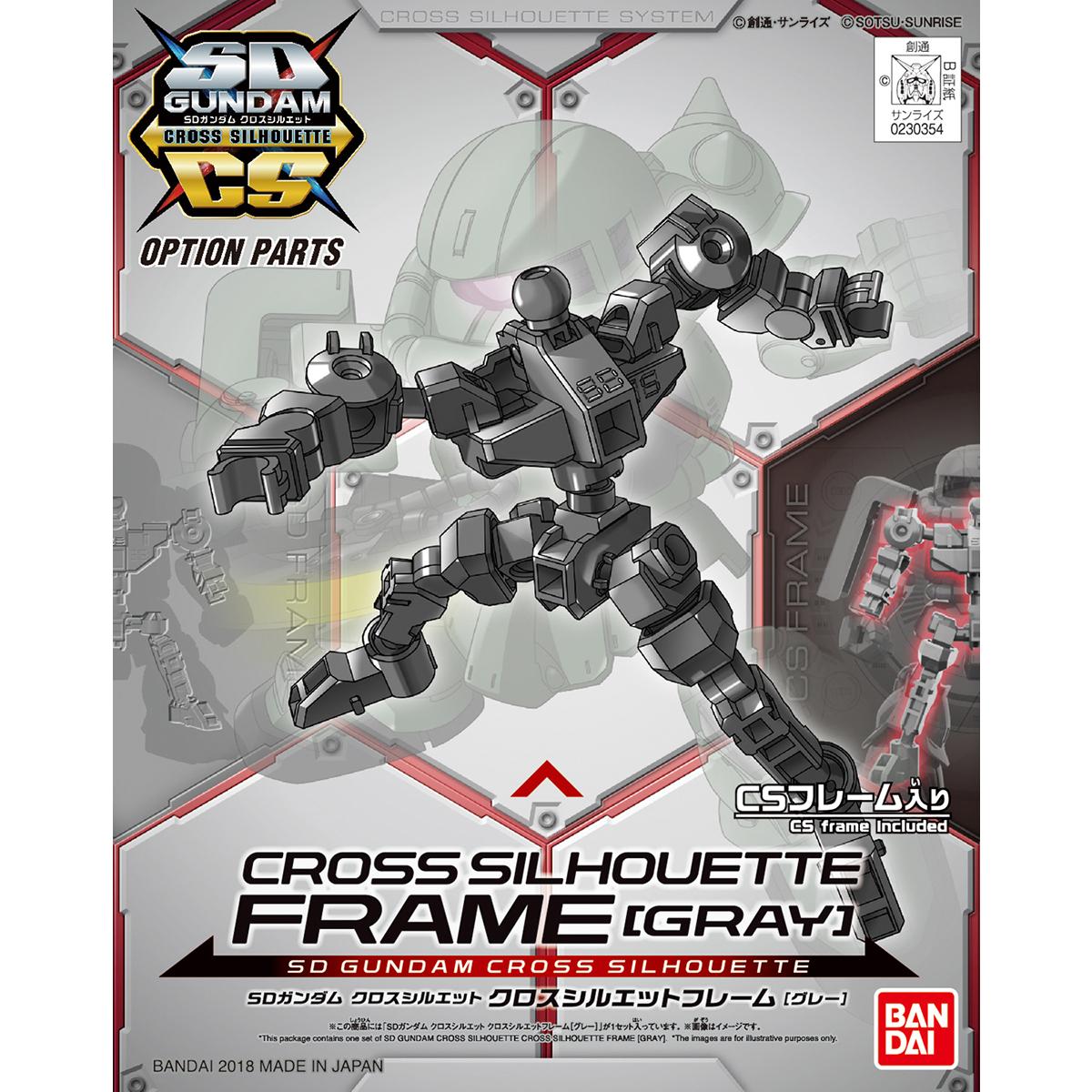 SD Gundam Cross Silhouette Cross Silhouette Frame [Gray]