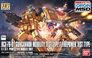 (เหลือ 1 ชิ้น รอเมล์ฉบับที่2 ยืนยัน ก่อนโอน) 12187 hg014 1/144 Guncannon Maneuver Test Type / Fire Test Type 1800 yen