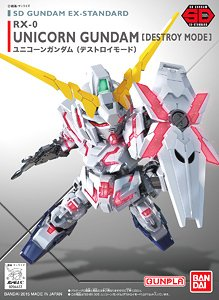 04433 sd ex-standard 005 Unicorn Gandam (Destroy Mode) 600yen