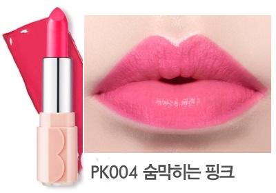 [PRE] Etude Dear My Blooming Lip Talk Cream #สี PK004 ลิปสติกสีสวย เพื่อริมฝีปากนุ่มชุ่มชื่น [Pre order]