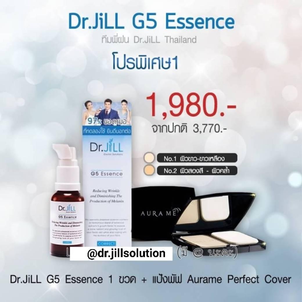 พรีเมี่ยมเซต ชุด dr jill+ แป้งพัฟออร่ามี