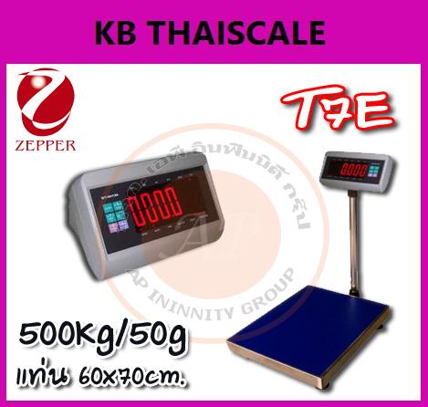 ตาชั่งดิจิตอล เครื่องชั่งดิจิตอล เครื่องชั่งวางพื้น 500kg ความละเอียด 50g รุ่น T7E-PB6070-500 แท่นชั่ง60x70cm (ผ่านตรวจ สอบถามเพิ่มเติม)