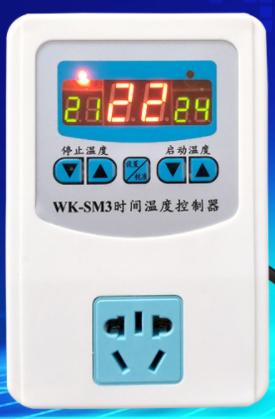 เครื่องควบคุมอุณหภูมิแบบปลั๊กไฟ ดิจิตอล ให้ความอบอุ่นสัตว์เลี้ยง THER150