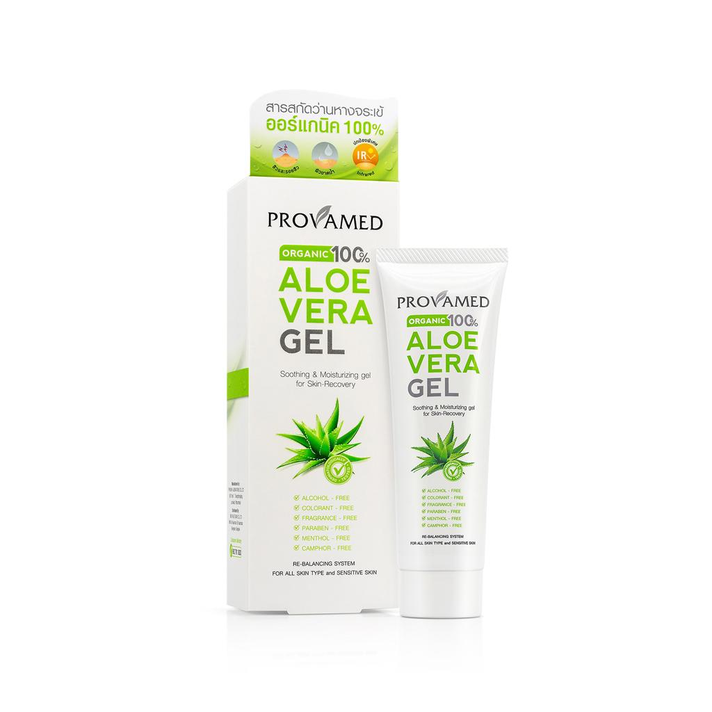 Provamed Aloe Vera Gel 50 g.