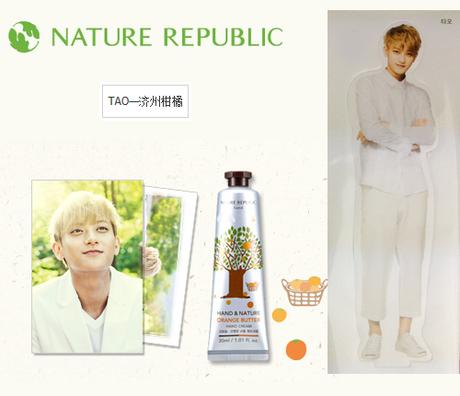 ์Nature Republic Hand Cream :TAO