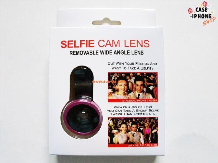 เลนส์เซลฟี่ (Selfie Cam Lens)