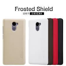 Nillkin Hard Case For Xiaomi Redmi 4