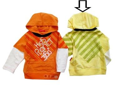 KPTL156 Kidsplanet เสื้อเด็กชาย เสื้อยืดแขนยาว มีฮู้ด สีเหลือง ลายสกรีน+ปักแปะ Kidsplanet 360 องศา เหลือ Size 12M