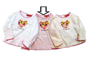KGTL188 Kidsplanet เสื้อยืดแขนยาว สีครีมอมชมพู สกรีนลาย+ปักแปะกระดุม เนื้อผ้ามีดีเทล กุ๊นรอบคอ แขนและชายเสื้อด้วยงานถักน่ารักมาก ๆ ค่ะ Size 24M