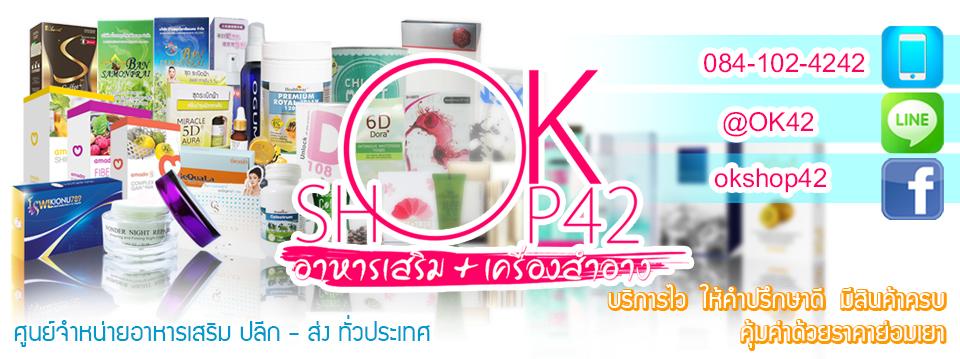 okshop42