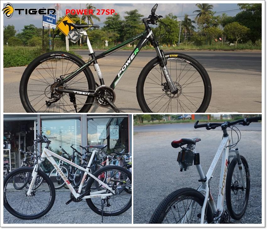 จักรยานเสือภูเขา TIGER รุ่น POWER ล้อ 27.5 ,27 สปีด