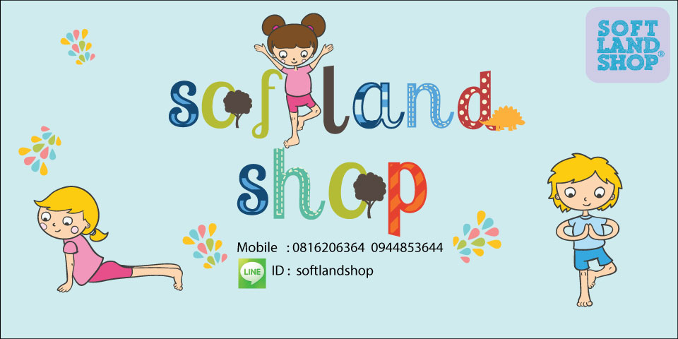 softlandshop