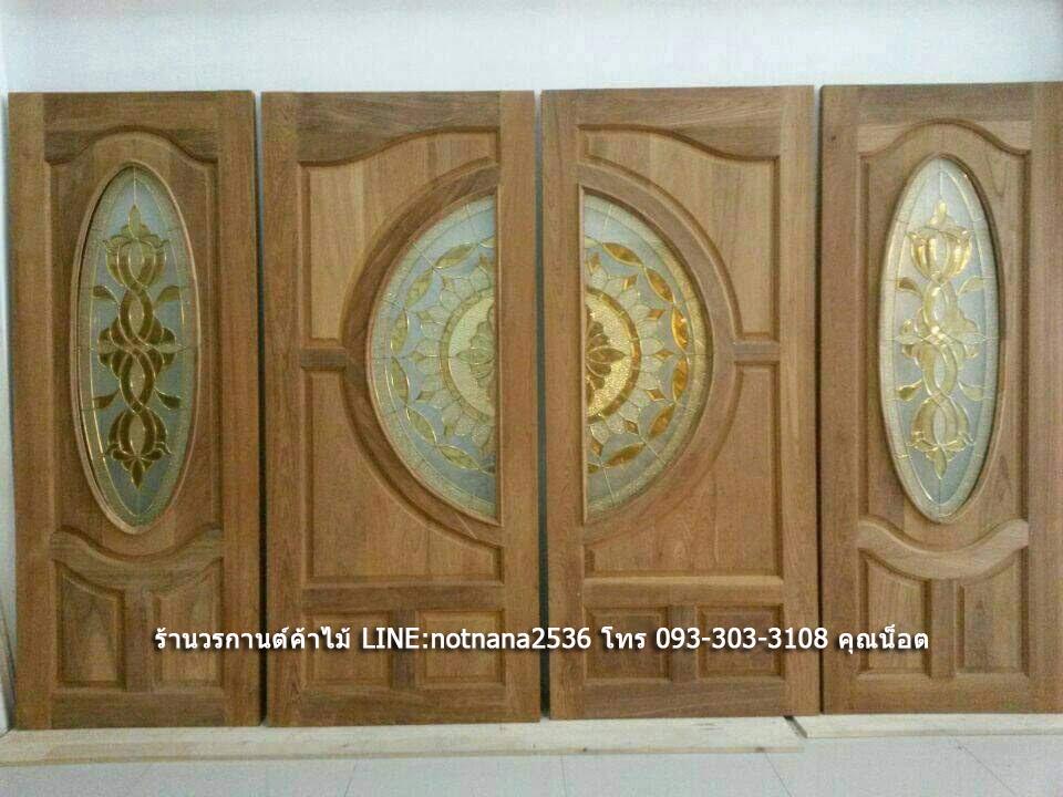 ประตูไม้สักกระจกนิรภัย ชุด 4 ชิ้น เกรดA รหัส NOT11