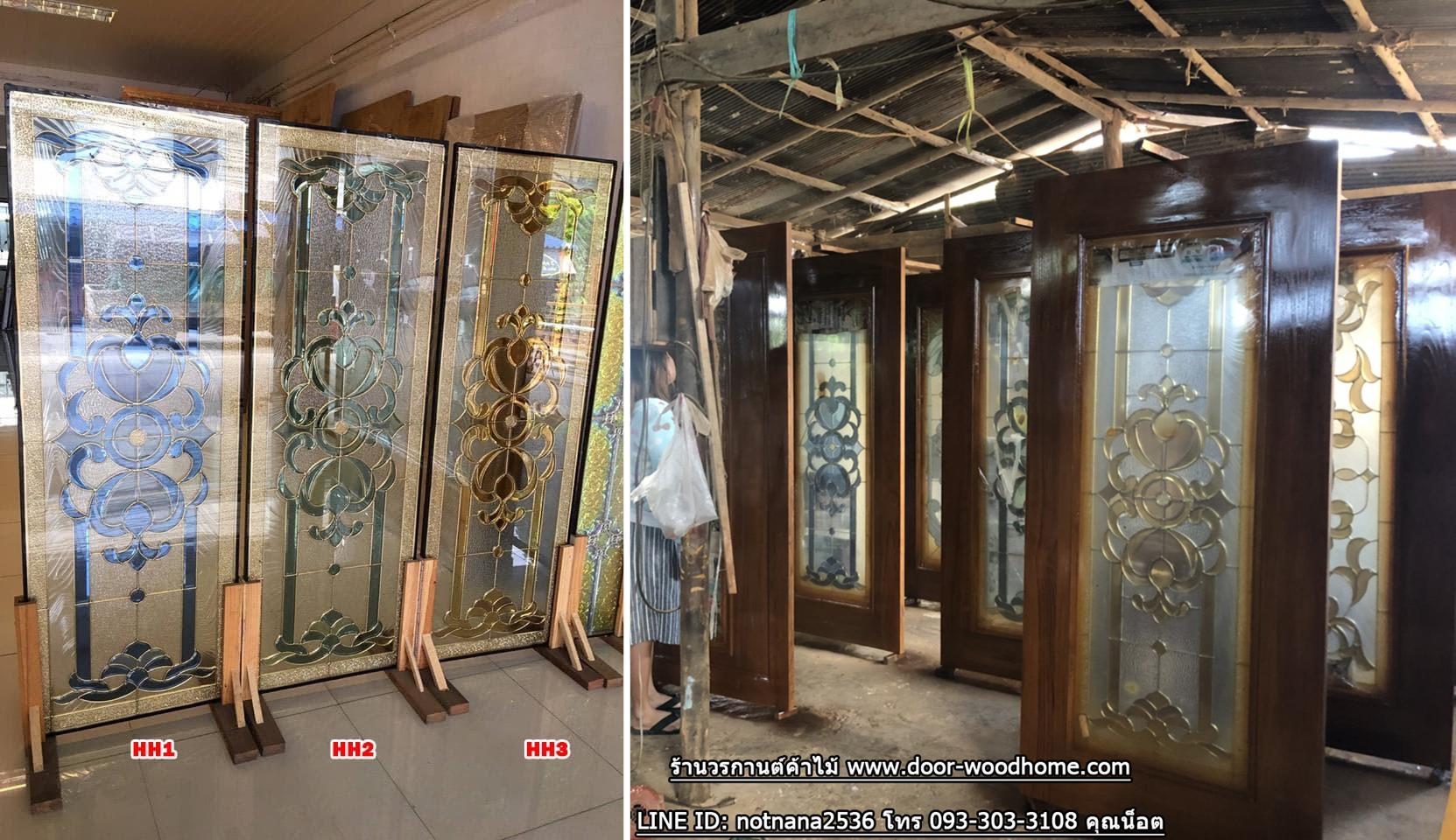 ประตูไม้สักกระจกนิรภัยเต็มบาน เกรดA รหัส A151