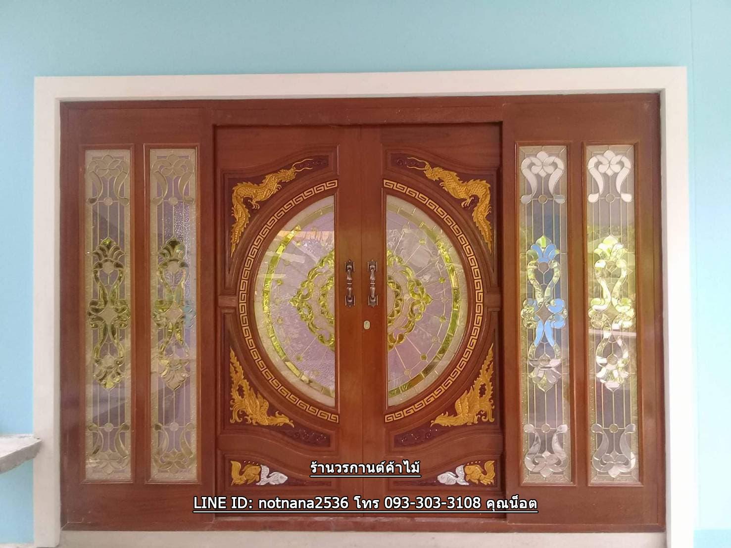 ประตูไม้สักกระจกนิรภัยบานเลื่อน แกะมังกรหงส์ ชุด4ชิ้น รหัส AAA113
