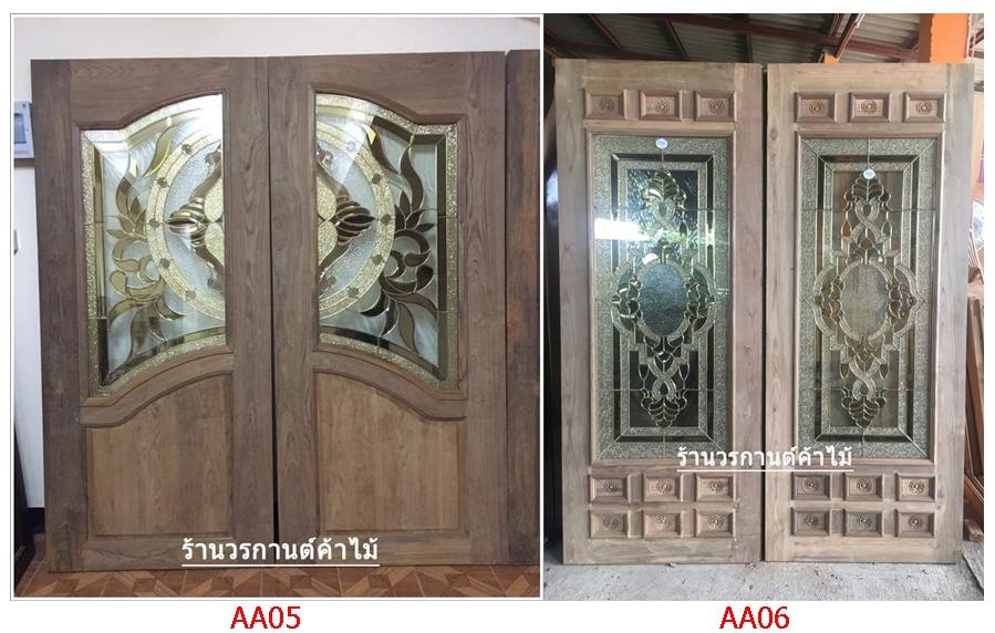 ประตูไม้สักกระจกนิรภัย