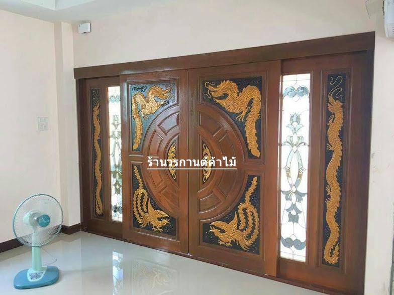 ประตูไม้สักกระจกนิรภัยบานเลื่อนแกะมังกรหงส์ ชุด4ชิ้น รหัสAAA16