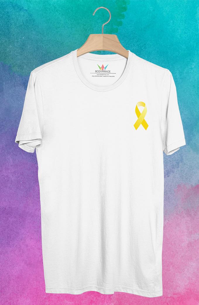 BP414 เสื้อยืด Yellow Ribbon