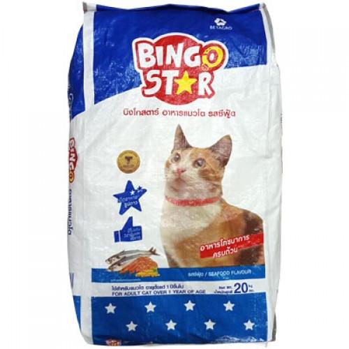 อาหารแมว บิงโกสตาร์ รสซีฟู้ด 20 กิโลกรัม ส่งฟรี