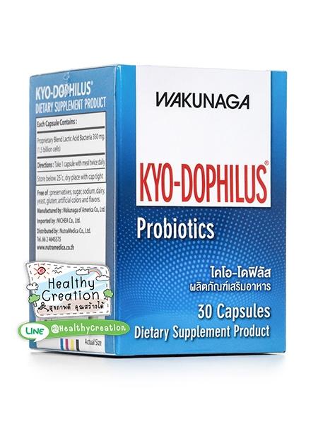 [Nutrakal] Wakunaga Kyo Dophilus Probiotics วาคูนากา ไคโอ โดฟิลัส โปรไบโอติค