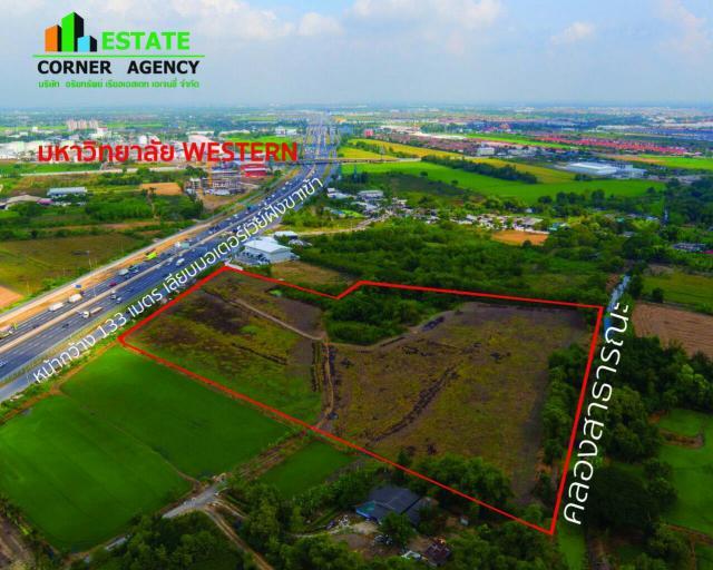 ขาย ที่ดิน หทัยราษฎร์ มีนบุรี 22-3-12 ไร่ พื้นที่ ย.2