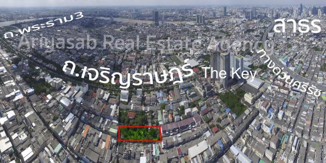 ขายที่ดิน 2 ไร่ ถนนเจริญราษฎร์ เขตบางคอแหม กรุงเทพมหานคร