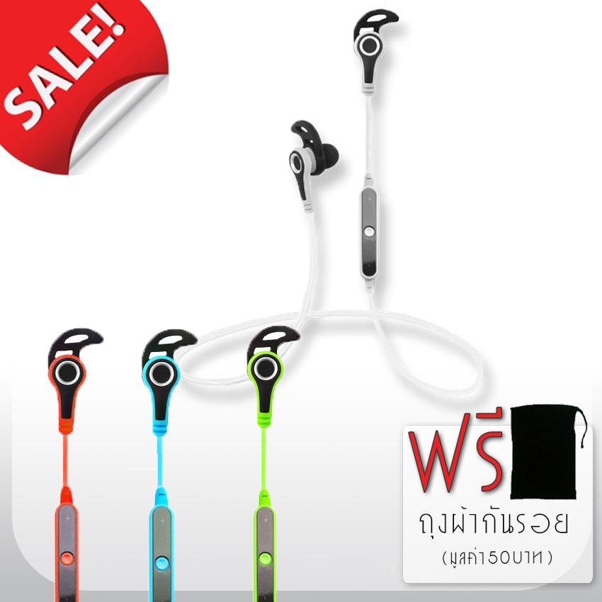 Sport Bluetooth headphone หูฟังบลูทูธสำหรับออกกำลังกาย HD Voice Call BJ-5S - (แถมฟรี ถุงผ้ากันรอย มูลค่า50บาท)