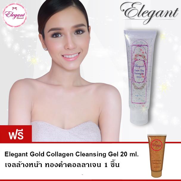 Elegant Double Deep Cleansing Gel 130 ml.
