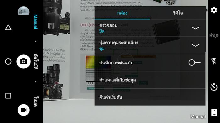 กล้อง - ZTE Blade A512-11