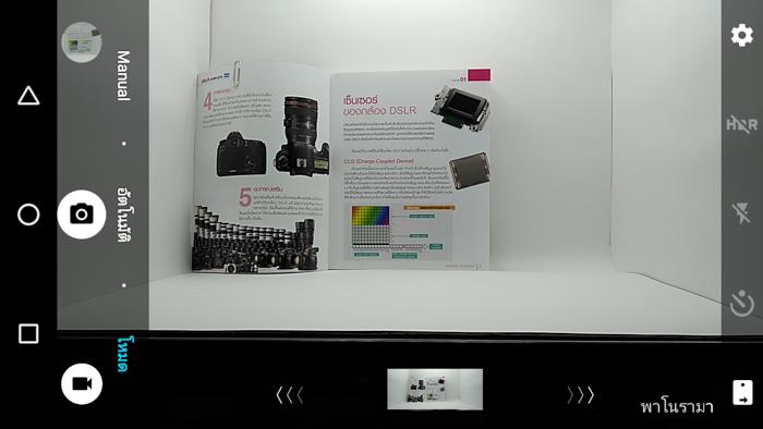 กล้อง - ZTE Blade A512-58
